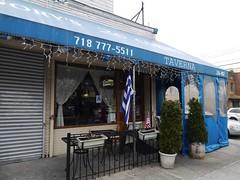日, 2013-03-17 13:01 - 26 Corner Taverna
