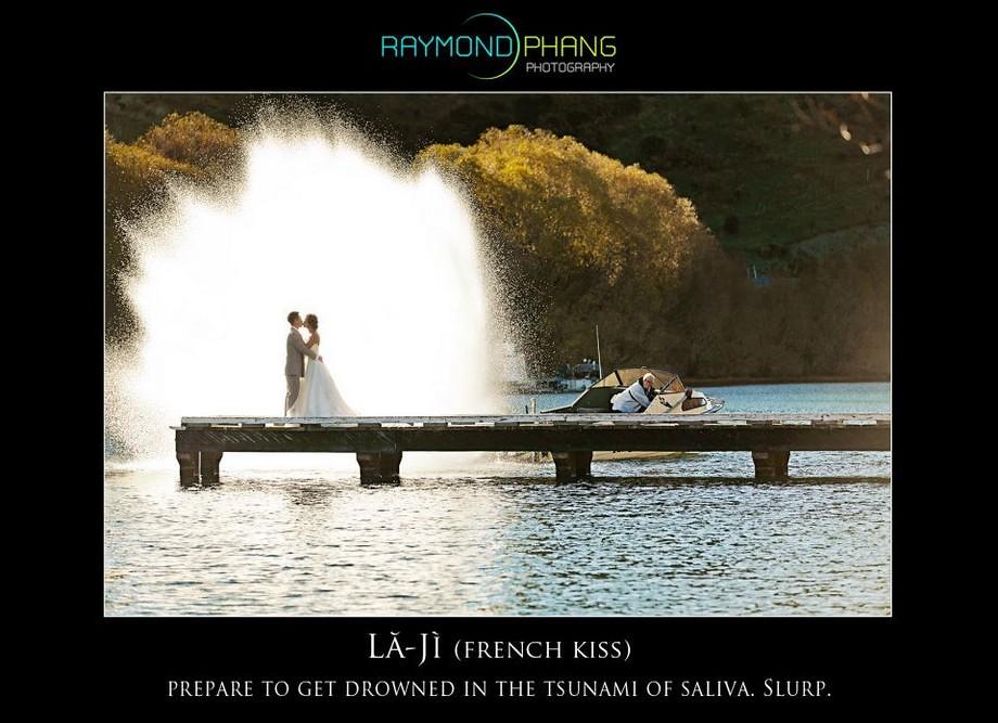 Behind the Scene: Raymond Phang-Final Shot
