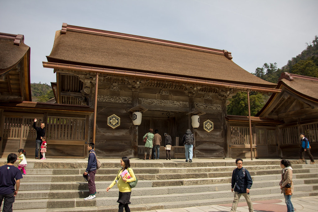 Grand Shrine of Izumo