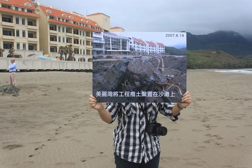 美麗灣渡假村先蓋再補環評的作法引起及大爭議,其工程廢土不但棄置沙灘,也影響海下珍貴的珊瑚資源。