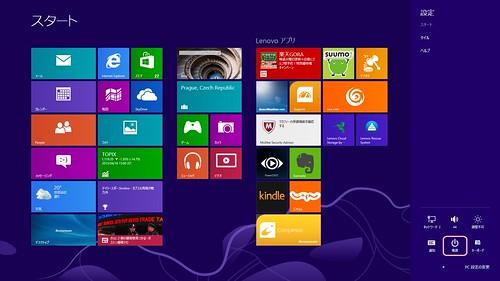 Windows8 シャットダウン