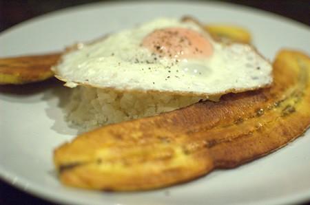 "Paleo ""arroz"" a la cubana"