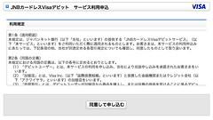 Screen Shot 2013-04-22 at 09.08.49