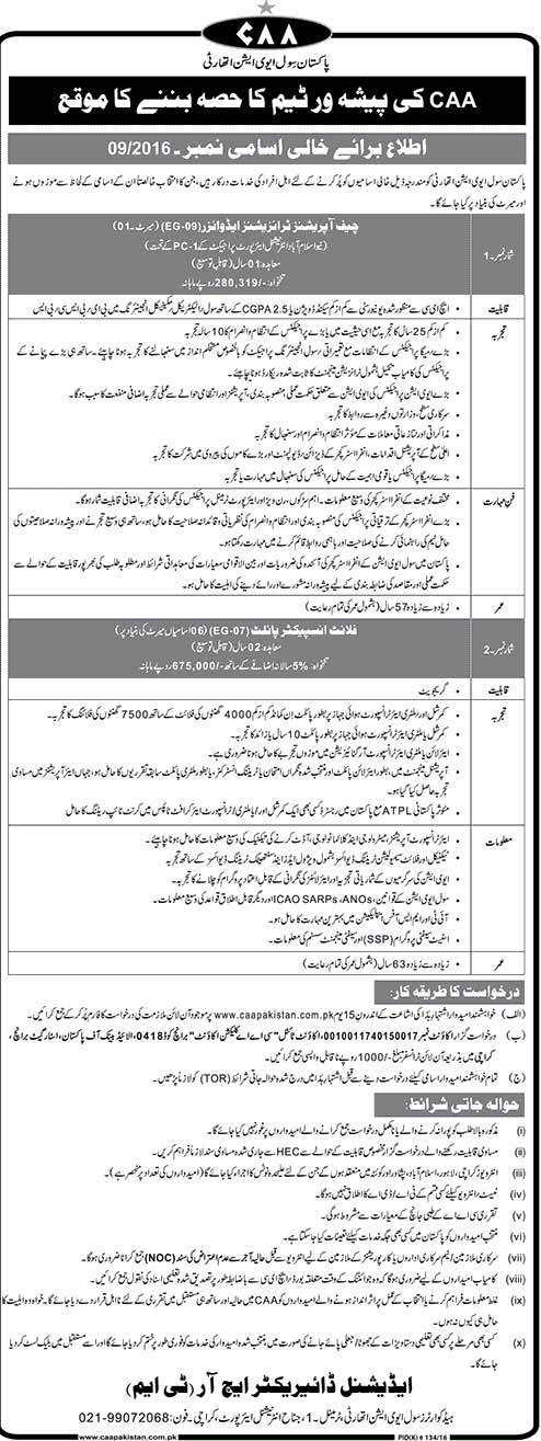 Civil Aviation Authority Notice Number 9-2016 Career Opportunity