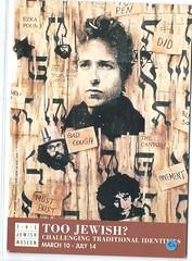 117409571347  U.S. Bob Dylan Jewish Singer