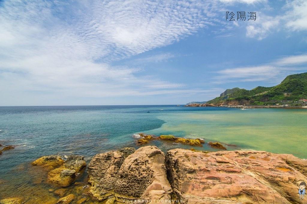 陰陽海39