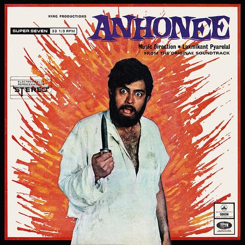 Laxmikant Pyarelal: Anhonee (1973)