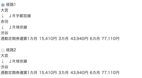 2013-02-08_1748
