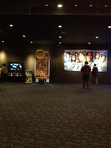 映画レ・ミゼラブルをみた。なかなか良い。 by haruhiko_iyota