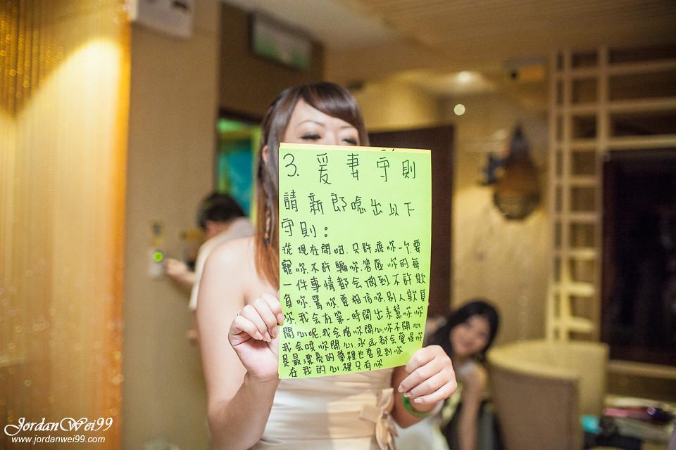 20121109-義翔&冠足 婚禮記錄-098