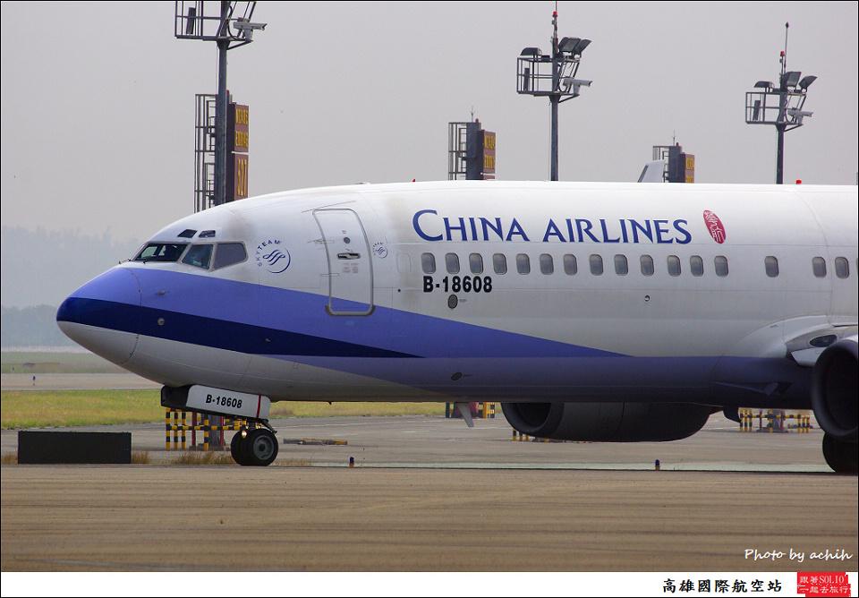 中華航空B-18608客機013