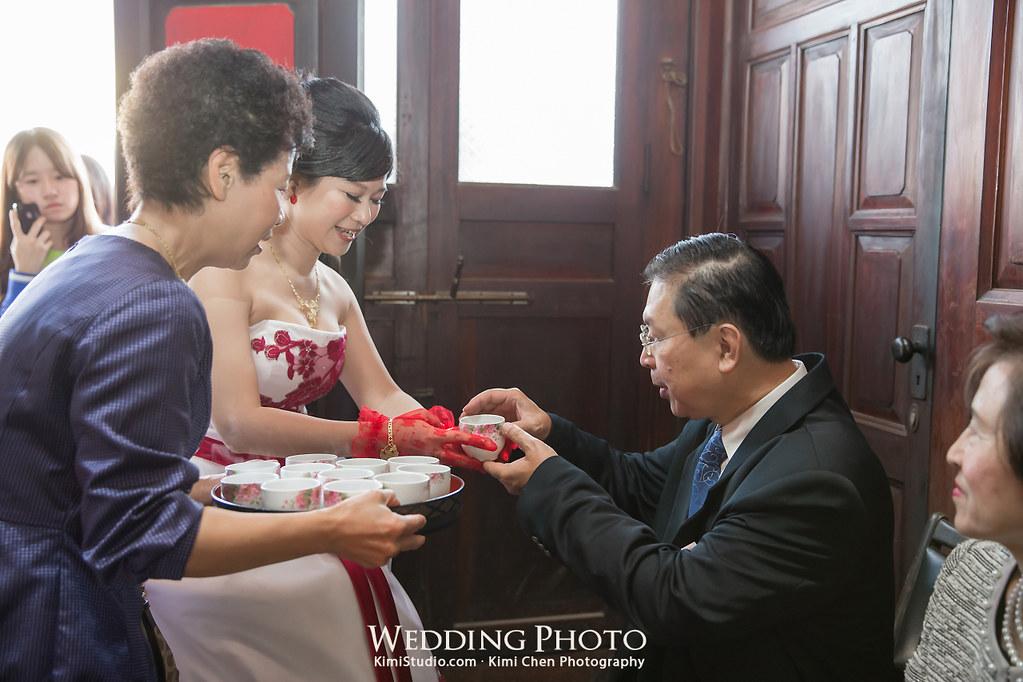 2012.12.15 Wedding-057