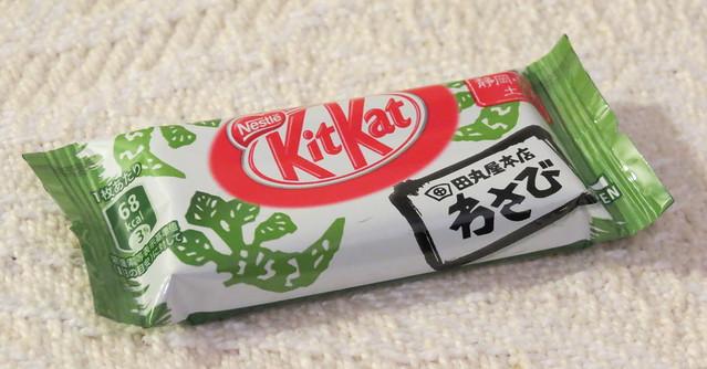 田丸屋本店わさび(Tamaru ya Wasabi) Kit Kat from静岡・関東 (Shizuoka-Kanto)