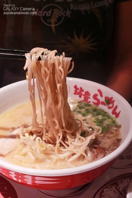 Yamagoya Ramen (山小屋) tobanjan