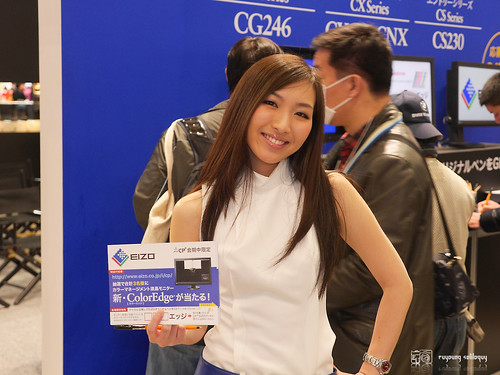 Yokohama_CP_Plus_exhibition_16