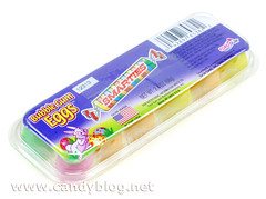 Smarties Bubble Gum Eggs