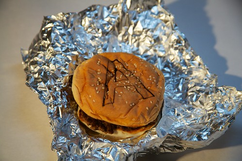 Laser Engraved Five Guys Burger