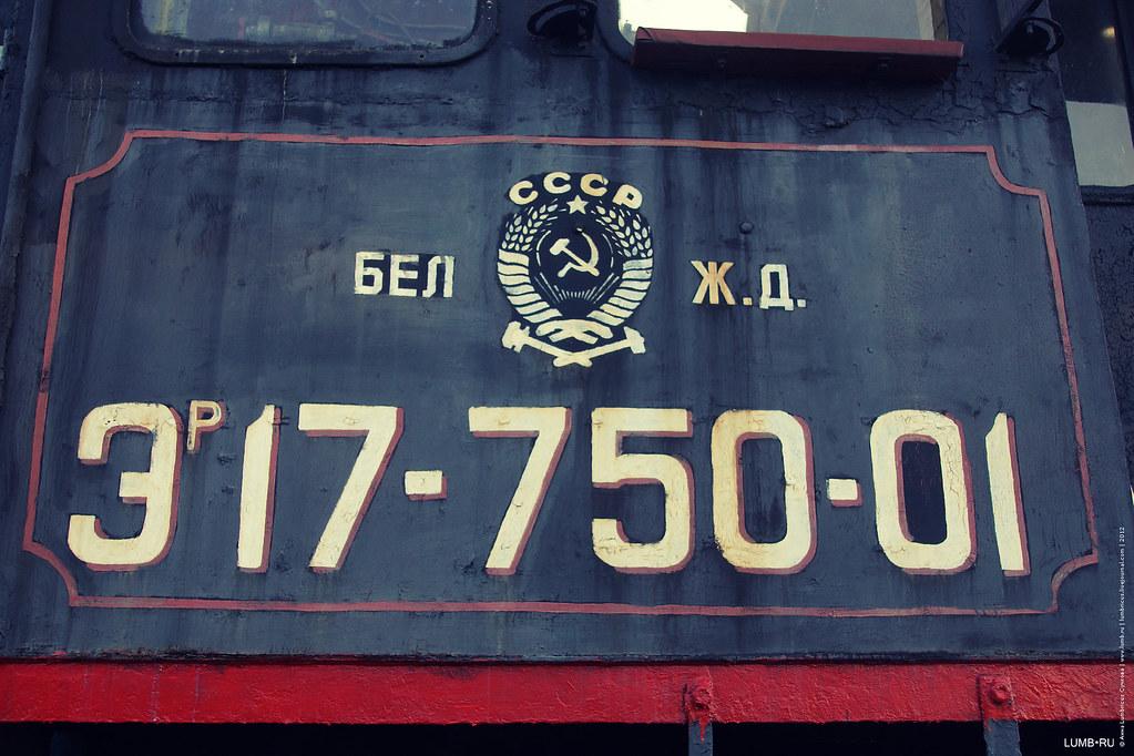 2012.10.05 Brest Брест Belarus Белору́ссия
