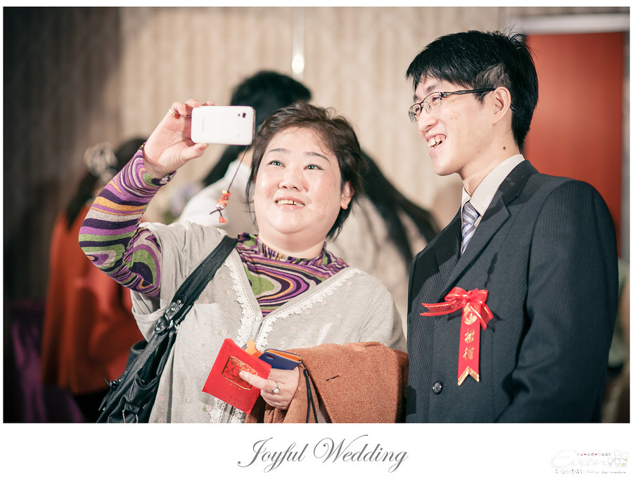 彥欽 & 冠潔 婚禮喜宴_0019