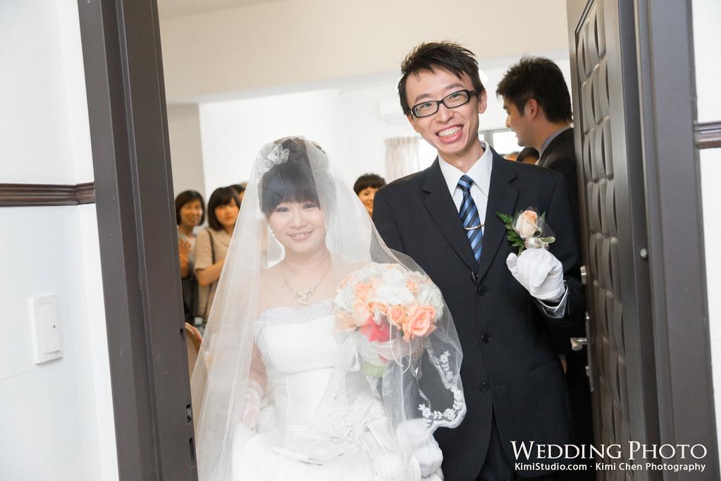 2013.02.15 Wedding-112