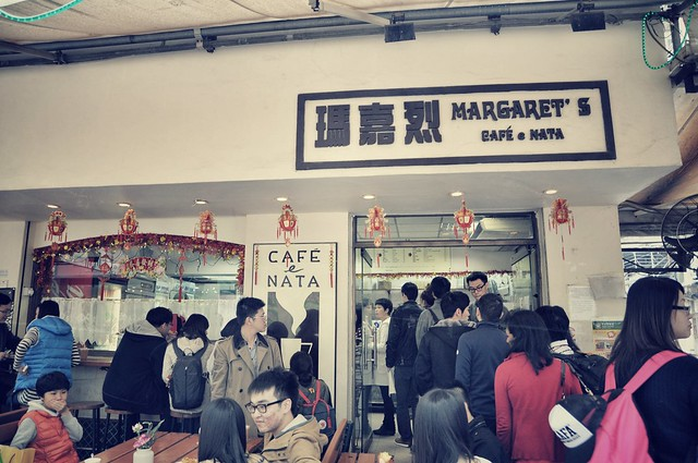 Margaret's Café e Nata