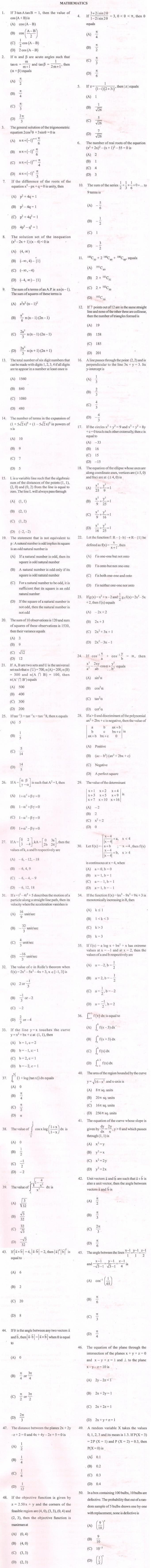 APJEE 2012 Question Papers - Mathematics