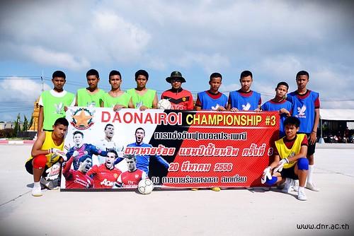 ฟุตบอลประเพณี ดาวนายร้อยDSC_8378-20130321 (Copy)
