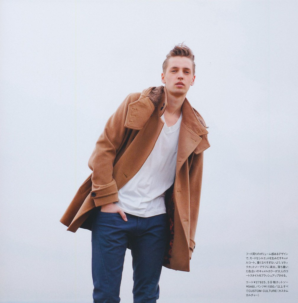 Rutger Derksen0261(men's FUDGE49_2013_01)
