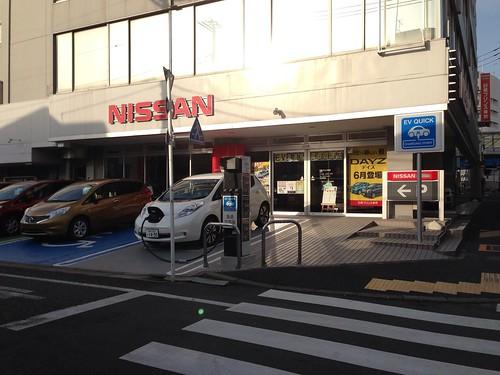 プリンス東京日産販売 駒沢店