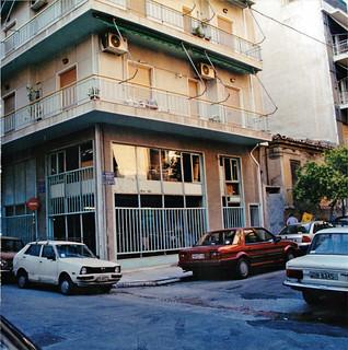 Athens corner