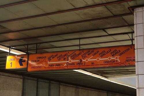 1980s-era signage on the Bucharest Metro