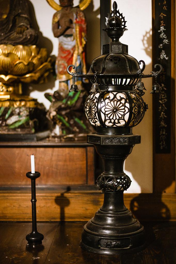 Sokyoji Temple - Lantern