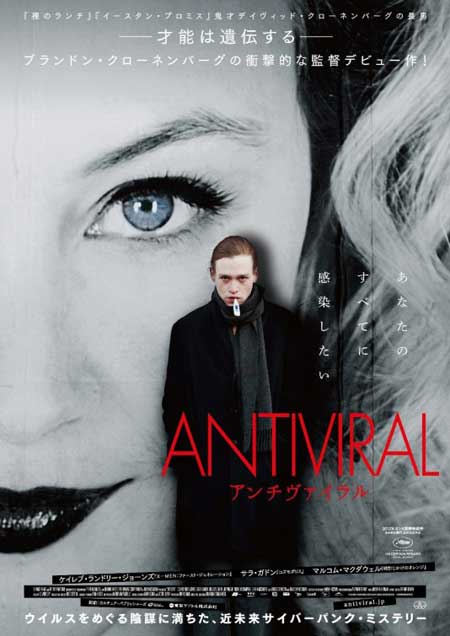 antiviral_version4-2012-movie-poster