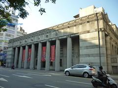 1國立台灣博物館 土銀展示館外觀