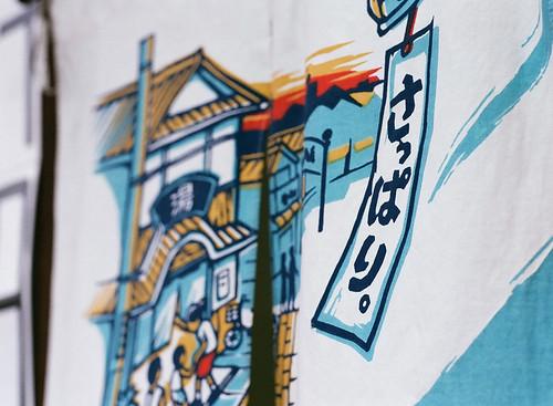 2013_URAYASU_09