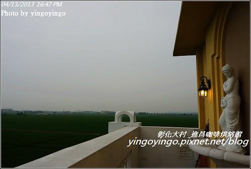 彰化大村_進昌咖啡烘焙館20130413_DSC02865