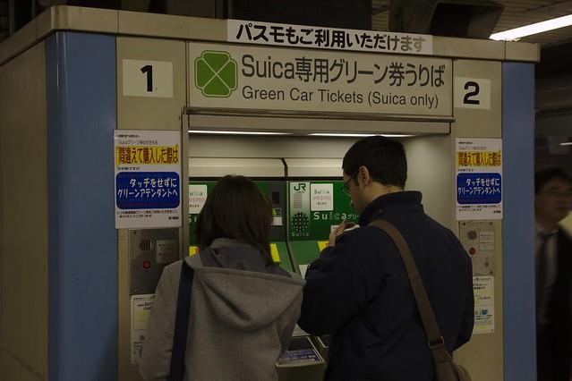 0371 - Kamakura