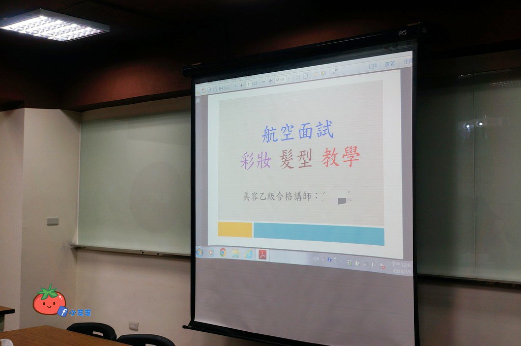板橋 英代外語 航空課程