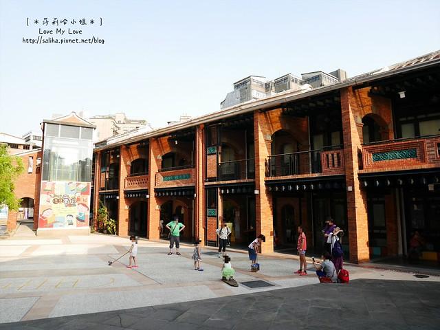 台北一日遊行程推薦親子好玩景點台灣鄉土教育中心 (17)