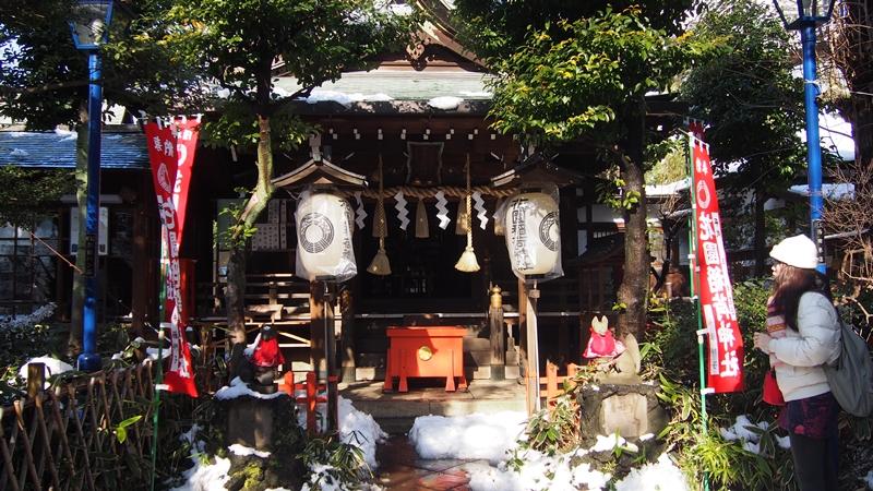 Tokyo Honeymoon 2013_day04_066