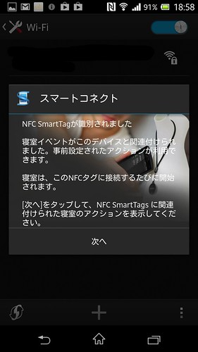 Screenshot_2013-02-10-18-58-24.png
