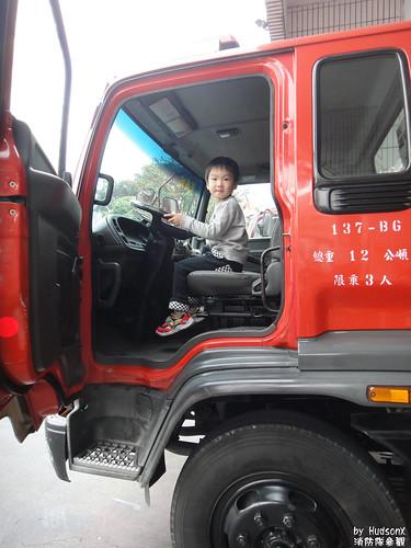 宇哥開消防車