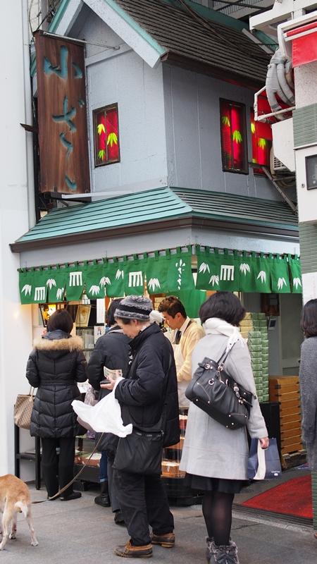 Tokyo Honeymoon 2013_day05_098