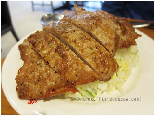 Tasting Taipei - Din Tai Fung's Pork Chop Rice
