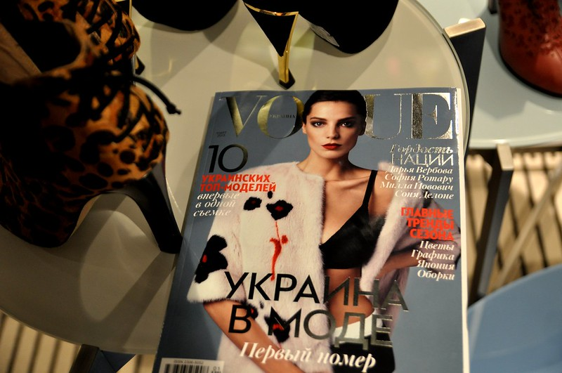 VOGUE Ukraine. The first issue presentation 2
