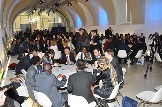 Youth Event of the 5th Global Forum of the UN Alliance of Civilizations, Vienna
