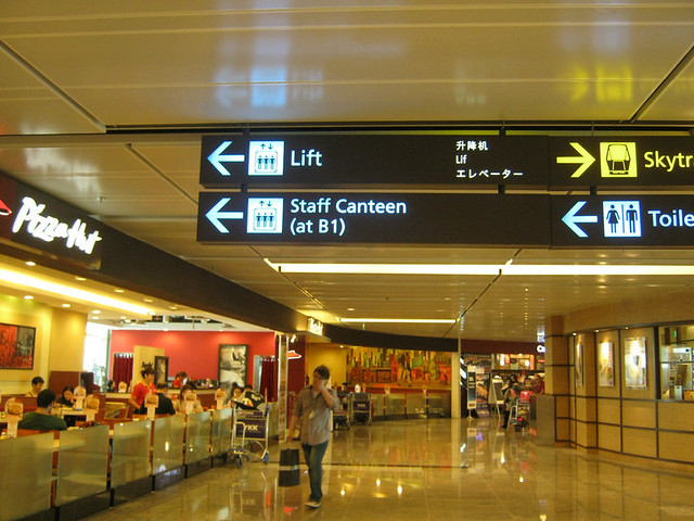 Sign to Changi Airport Staff Canteen Terminal 1