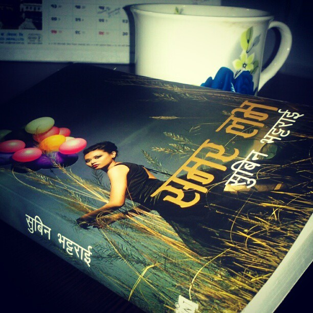 Latest Nepali Song Download On 320kbs: A New Nepali Novel 'Summer Love' By @Subin Bhattarai Has T