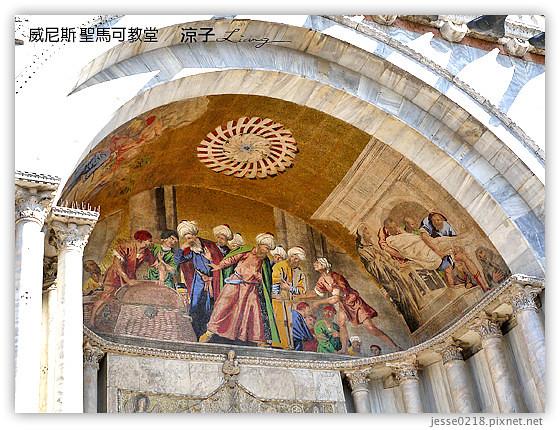 威尼斯 聖馬可教堂 2