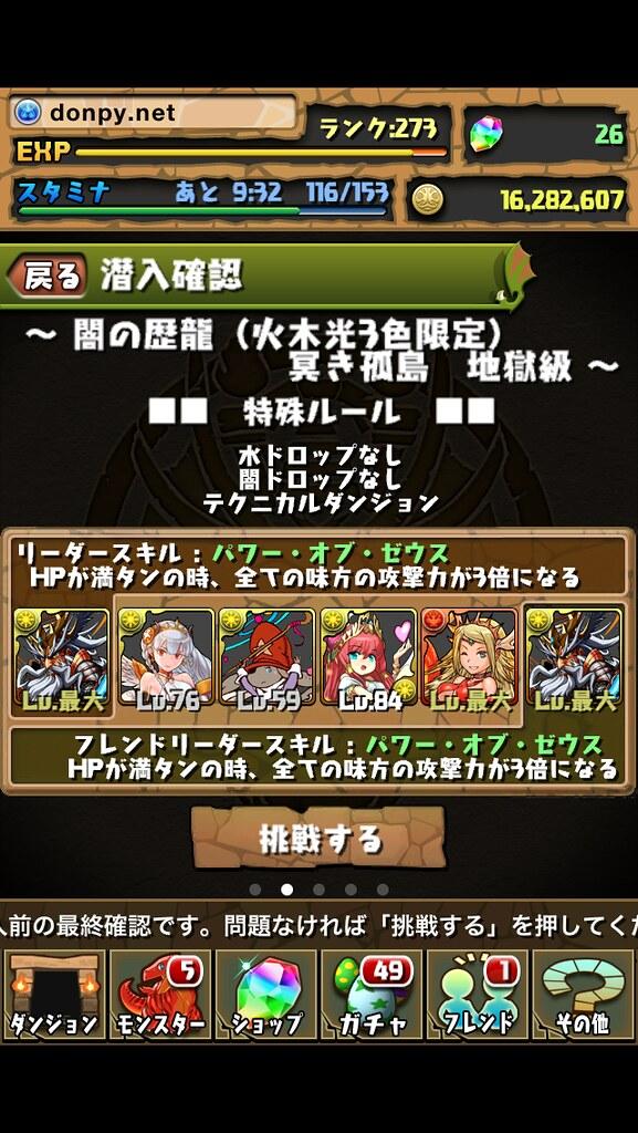 20130318075842